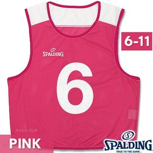 バスケットボール ビブス 6枚セット ピンク ゼッケン番号6-11 スポルディング メッシュ吸汗速乾素材 SPALDING SUB130720-PINK|senssyo