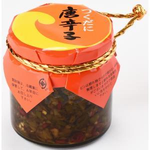 ピリッと美味しい!! 唐辛子佃煮ビン170g|sensyoku-hyakusen