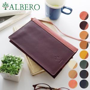ALBERO(アルベロ) LYON(リヨン) ブックカバー(単行本サイズ) 4384 人気