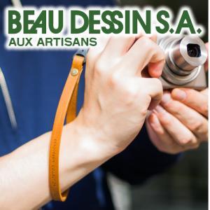 BEAU DESSIN S.A. ボーデッサン ブッテーロ シリーズ コンパクトカメラ スマホストラ...