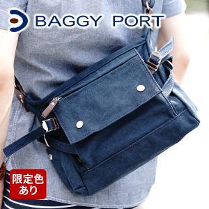 バギーポート 帆布バッグ BAGGY PORT ショルダーバック メンズ BAGGY PORT KON-2000 人気|sentire-one