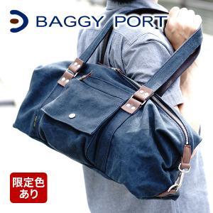 BAGGY PORT バギーポート バッグ メンズ ボストンバッグ KON-2010 人気|sentire-one