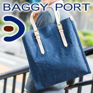 BAGGY PORT バギーポート 6号洗いシンプル シリーズ 縦長トートバッグ SGR-467 人気|sentire-one