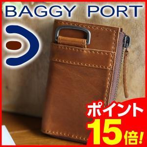 BAGGY PORT バギーポート クロムエクセル シリーズ スマートキー対応キーケース ZYS-036 人気|sentire-one