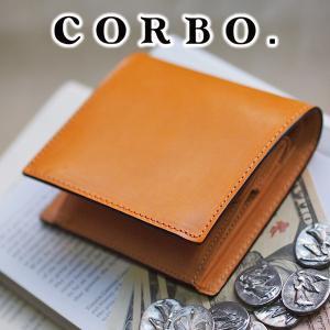 コルボ 財布 メンズ 二つ折り 人気 ブランド ブライドルレザー ボックス型 財布 1LD-0230|sentire-one
