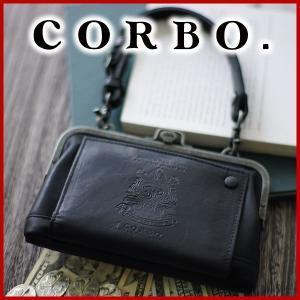 コルボ 財布サイフさいふ メンズ 二つ折り 人気 ブランド がま口 財布 1LE-0309|sentire-one