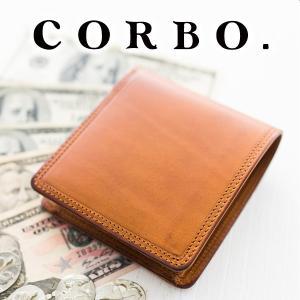 コルボ 財布 メンズ 二つ折り 人気 ブランド 小銭入れ付き 財布 8LC-9361|sentire-one