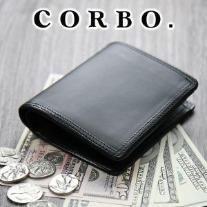 コルボ 財布 メンズ 二つ折り 人気 ブランド 財布 8LC-9362|sentire-one