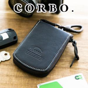 【ポイント10倍】CORBO. コルボ -Curious- キュリオス シリーズ カーキーケース(Car Key Case) 8LO-1102 人気|sentire-one