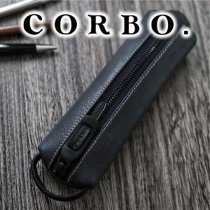 【ポイント10倍】CORBO. コルボ -Curious- キュリオス シリーズ ペンケース 8LO-1104 人気|sentire-one