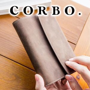 【ポイント10倍】CORBO. コルボ -Curious- キュリオス シリーズ 文庫本 サイズ(A6) ブックカバー 8LO-1105 人気|sentire-one