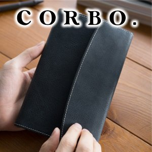 CORBO. コルボ -Curious- キュリオス シリーズ 新書 サイズ ブックカバー 8LO-1106 人気|sentire-one