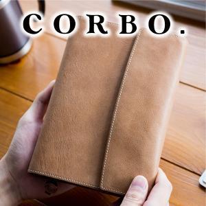 【ポイント10倍】CORBO. コルボ -Curious- キュリオス シリーズ 四六判 サイズ ブックカバー 8LO-1107 人気|sentire-one