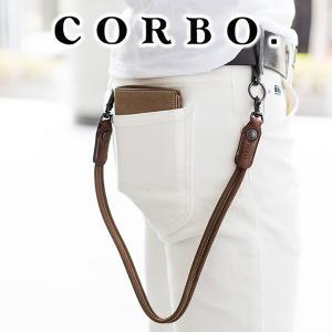 CORBO. コルボ -Curious- キュリオス シリーズ ウォレットチェーン 8LO-9938 人気|sentire-one