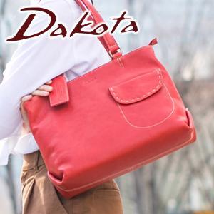 [2020年1月10日販売開始! 新作 ]Dakota ダコタ シャーロット 2WAY ショルダーバ...