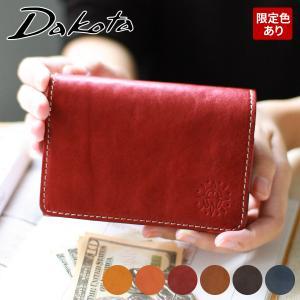 ダコタ Dakota フォンス 二つ折り財布 レディース サイフ 0035891 人気 ミニ財布|sentire-one