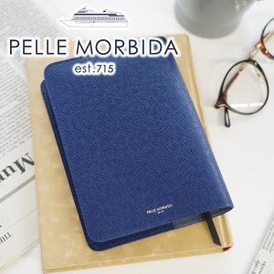 PELLE MORBIDA ペッレモルビダ Barca バルカ エンボスレザー ブックカバー(文庫本...