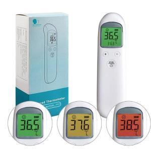 温度計 非接触型 電子体温計 体温測定 スマート赤外線額温度計 高精度温度計 学校用 企業用 非接触...