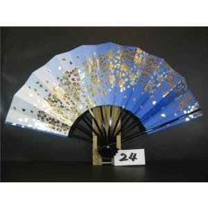舞扇子 A24 青横ぼかし 金箔桜 サイズ変更・骨色変更可能 senwata