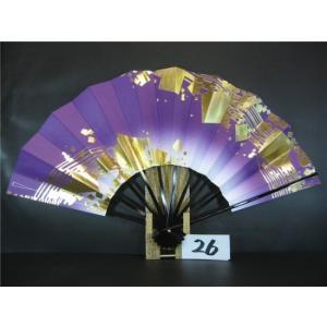 「大特価品!!」A26 舞扇子 紫天ぼかし 金箔小石