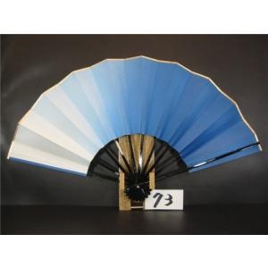 舞扇子 A73 青横ぼかし 分金 サイズ変更・骨色変更可能 senwata