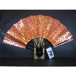 舞扇子 A94 赤べた 金箔桜ぬき サイズ変更・骨色変更可能 senwata
