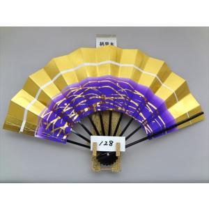 舞扇子 A128 紫腰ぼかし 金箔つゆ草 サイズ変更・骨色変更可能|senwata