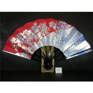 舞扇子 A153 赤べた ホログラム箔山桜 サイズ変更・骨色変更可能 senwata