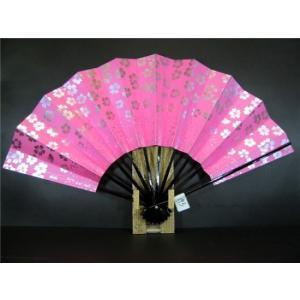 舞扇子 A193 銀箔桜 ピンク色べた サイズ変更・骨色変更可能 senwata