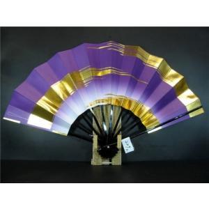 舞扇子 A227 紫天ぼかし 金箔かすみ サイズ変更・骨色変更可能|senwata