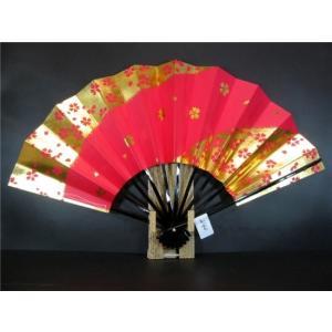 舞扇子 A240 赤べた 金箔桜 サイズ変更・骨色変更可能 senwata