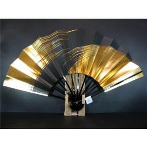 舞扇子 A248 黒べた 金箔かすみ サイズ変更・骨色変更可能|senwata