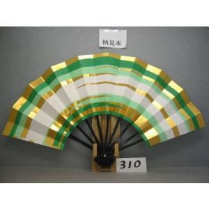 舞扇子 A310 緑天地二段 金箔かすみ サイズ変更・骨色変更可能|senwata