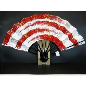 舞扇子 A401 赤かすみ 金箔砂子 サイズ変更・骨色変更可能|senwata