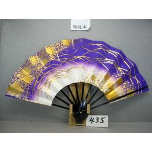 舞扇子 A435 金箔つゆ草小石ノギ 紫天ぼかし サイズ変更・骨色変更可能|senwata