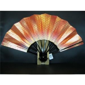 舞扇子 A470 赤天ぼかし 金箔青海波 サイズ変更・骨色変更可能 senwata