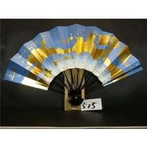 舞扇子 A515 金箔雲かすみ 青天ぼかし シルバー引き サイズ変更・骨色変更可能|senwata
