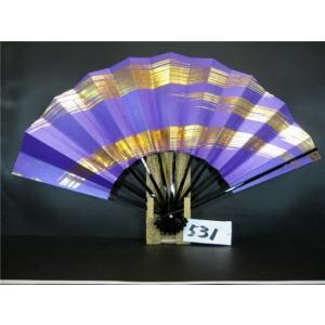 舞扇子 A531 金箔ななめかすみ 紫べた シルバー引き サイズ変更・骨色変更可能|senwata