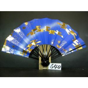 舞扇子 A640 金箔雲切り廻し 青べた シルバ−ピース サイズ変更・骨色変更可能|senwata