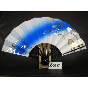 舞扇子 A685 金箔流水つゆ草 青ナナメピース サイズ変更・骨色変更可能|senwata