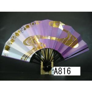舞扇子 A816 金箔水流 紫横ぼかしシルバー引き サイズ変更・骨色変更可能|senwata