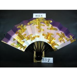 舞扇子 A857 金ホロ箔雲 金砂子 紫天二段ぼかし サイズ変更・骨色変更可能|senwata