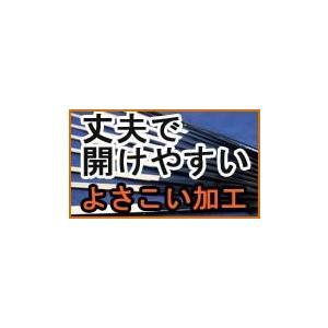 よさこい加工|senwata