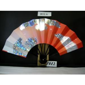舞扇子 A1012 ホロ雲 朱横ぼかし金ピース サイズ変更・骨色変更可能|senwata