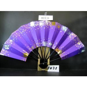 舞扇子 A1031 カラフル箔小石砂子 紫地 サイズ変更・骨色変更可能|senwata