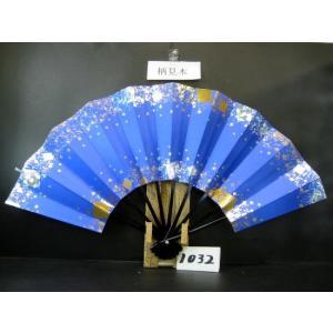 舞扇子 A1032 カラフル箔小石砂子 青地 サイズ変更・骨色変更可能|senwata
