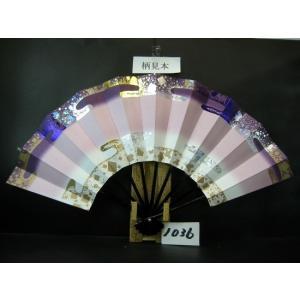 舞扇子 A1036 カラフル箔天地雲 紫天二段ぼかし サイズ変更・骨色変更可能|senwata