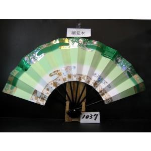 舞扇子 A1037 カラフル箔天地雲 草天二段ぼかし サイズ変更・骨色変更可能|senwata