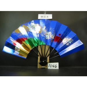 舞扇子 A1046 ミラクル箔 高級光沢紙青 サイズ変更・骨色変更可能|senwata