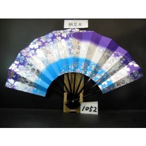 舞扇子 A1052 ホロ箔桜流水 紫・空天地 サイズ変更・骨色変更可能 senwata